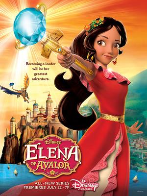Серіал «Елена з Авалору» (2016 – 2020)
