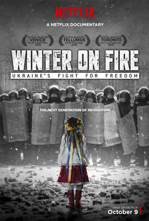 Фильм «Зима в огне» (2015)