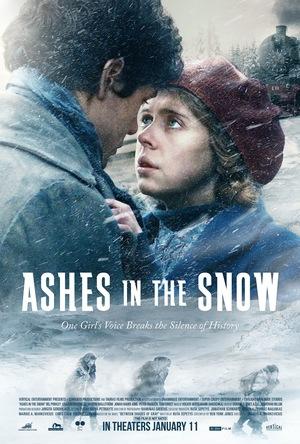 Фильм «Пепел в снегу» (2018)