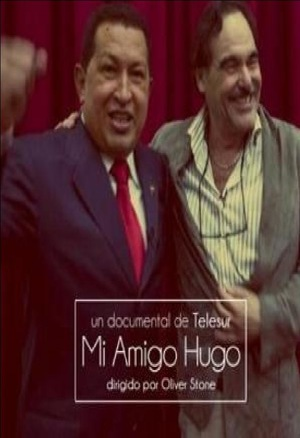 Фільм «Мой друг Уго» (2014)