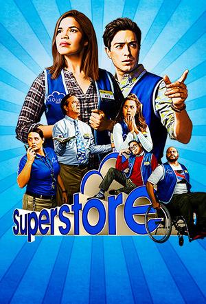 Серіал «Супермаркет» (2015 – 2021)