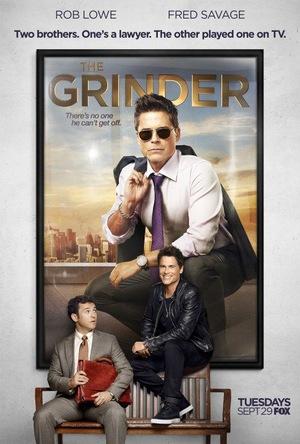 Серіал «Гріндер» (2015 – 2016)