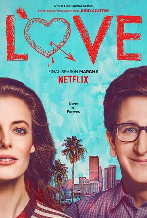 Серіал «Кохання» (2016 – 2018)