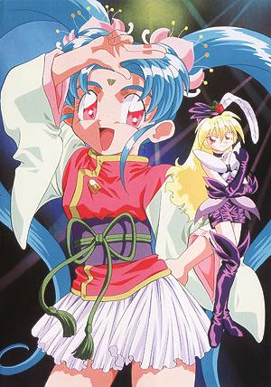 Аніме «Magical Girl Pretty Sammy» (1995)