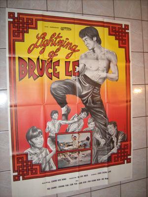 Фільм «Shi bu liang lì» (1973)