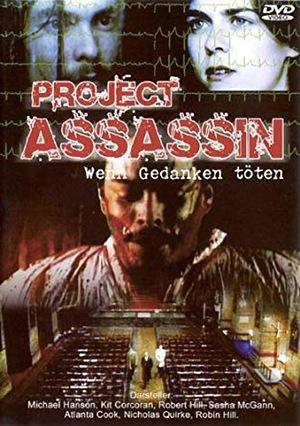 Фільм «Project: Assassin» (1997)