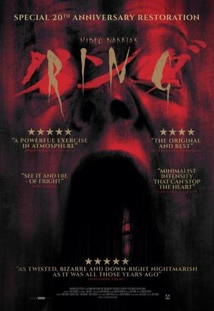 Фільм «Дзвінок» (1998)