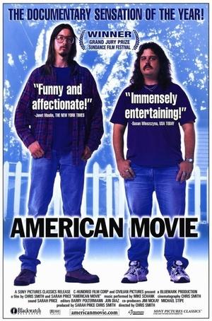 Фільм «Американське кіно» (1999)