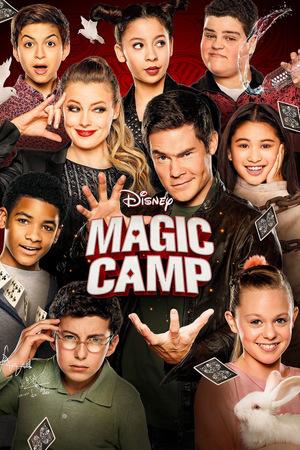 Фильм «Волшебный лагерь» (2020)