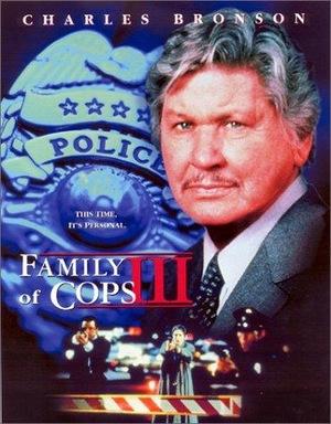 Фільм «Семья полицейских 3: Новое расследование» (1999)