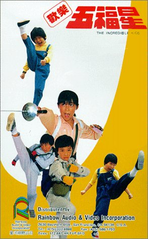 Фільм «Huan le wu fu shing» (1988)