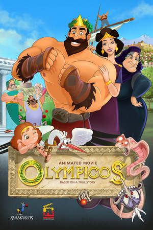 Мультфильм «Олимпикос»