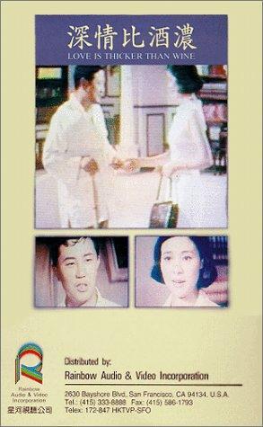 Фільм «Shen qing bi jiu nong» (1968)