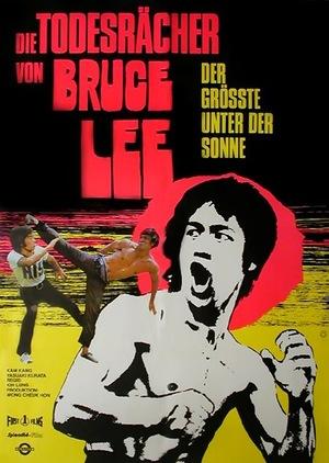 Фільм «Liang hu e dou» (1974)