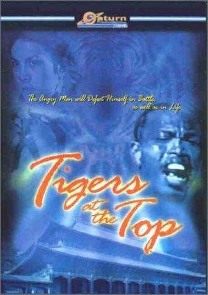 Фільм «Тигры на вершине» (1975)