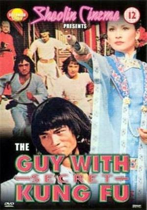 Фільм «Неистовый парень и супер кунг-фу» (1980)