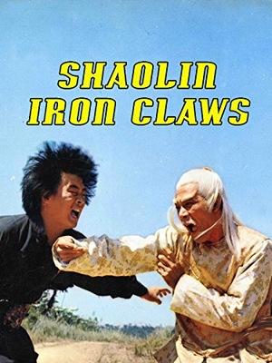 Фільм «Железные когти Шаолиня» (1978)