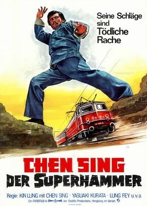 Фільм «Похитители золота» (1973)