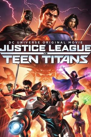 Мультфільм «Ліга Справедливості проти Юних Титанів» (2016)