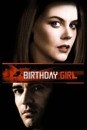 Фільм «Іменинниця» (2001)