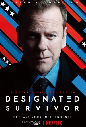 Серіал «Останній кандидат» (2016 – 2019)