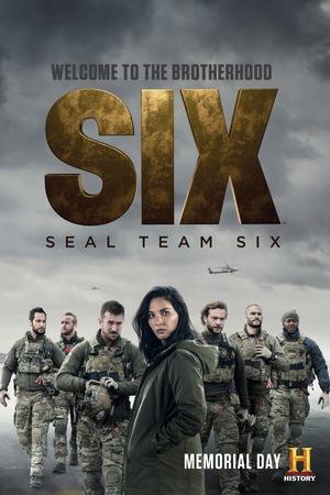 Сериал «Шесть» (2017 – 2018)