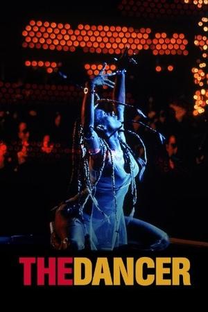 Фільм «Дансер» (2000)