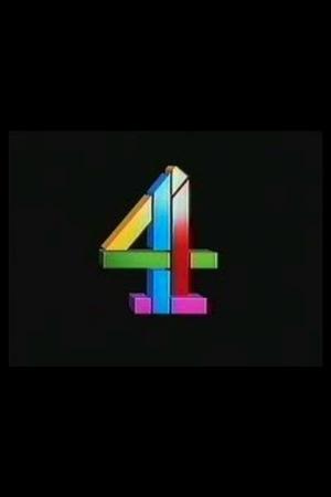 Серіал «Прелюдия» (1989 – 1991)