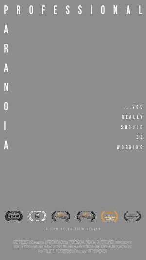 Фильм «Professional Paranoia» (2016)