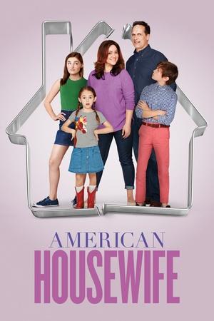 Серіал «Американська домогосподарка» (2016 – 2021)