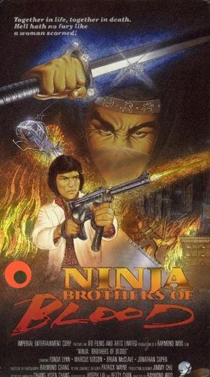 Фільм «Ninja Knight Brothers of Blood» (1988)