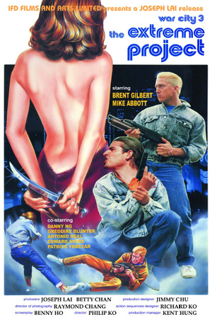 Фільм «The Extreme Project» (1988)