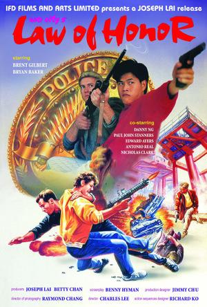 Фільм «Law of Honor» (1988)