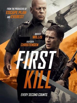 Фільм «Перше вбивство» (2017)