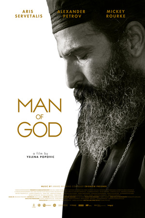 Человек божий