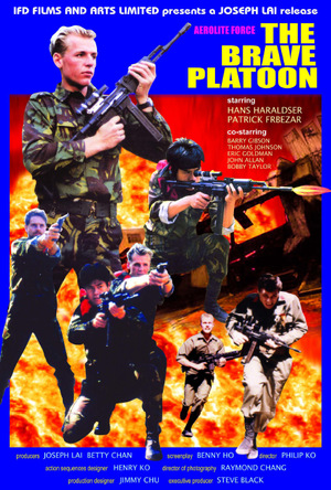 Фільм «The Brave Platoon» (1987)