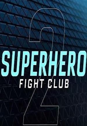 Фільм «Бойцовский клуб супергероев 2.0» (2016)