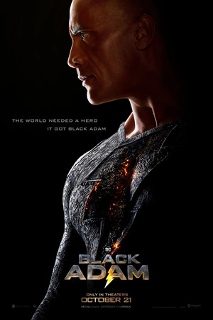 Фильм «Чёрный Адам» (2022)