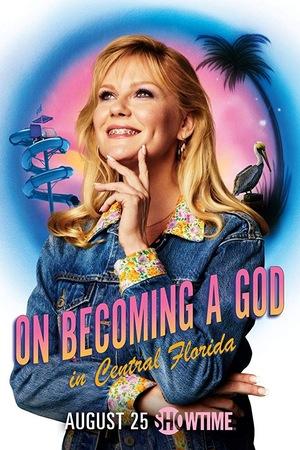 Серіал «Стати богом у Центральній Флориді» (2019)