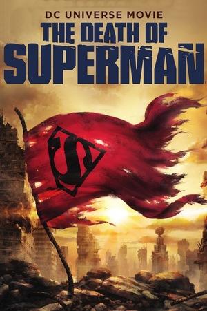 Мультфільм «Смерть Супермена» (2018)