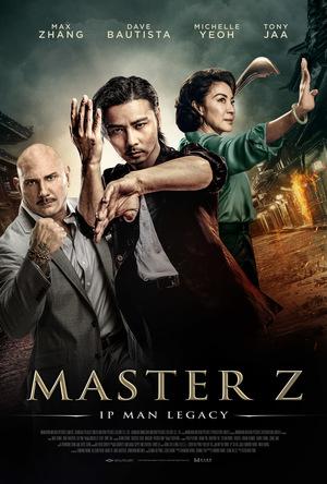 Фильм «Мастер Z: Наследие Ип Мана» (2018)