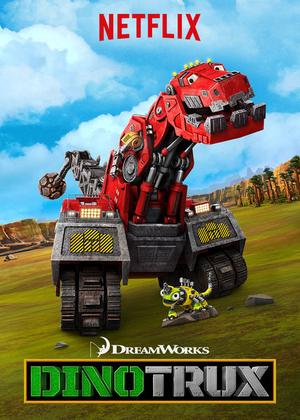 Серіал «Динозаври-залізяки» (2015 – 2017)