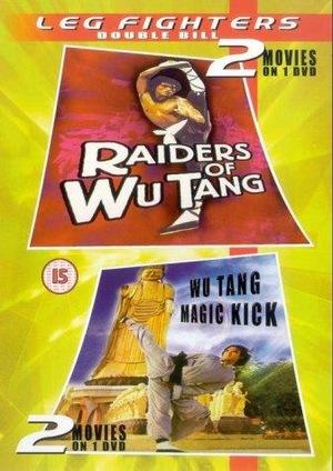 Фільм «Shen tui» (1977)
