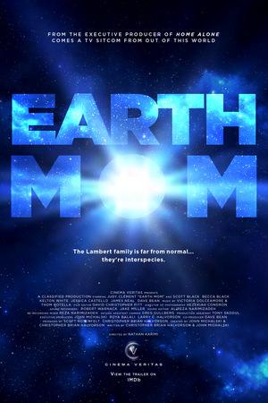 Фільм «Earth Mom» (2017)