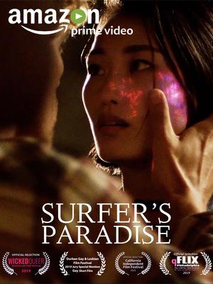 Фильм «Surfer's Paradise» (2019)