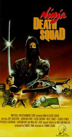 Фільм «Ninja Death Squad» (1987)