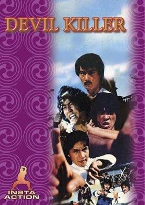 Фільм «Дьявольский убийца» (1980)