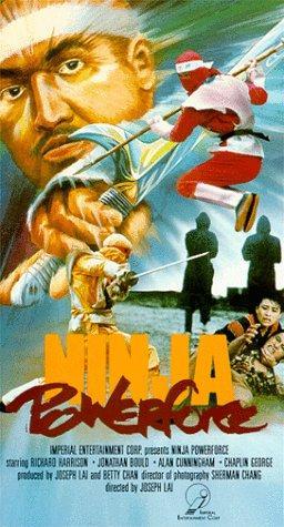 Фільм «Ninja Powerforce» (1988)