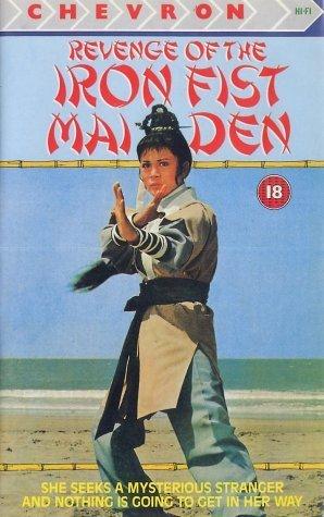Фільм «Gai shi quan» (1972)