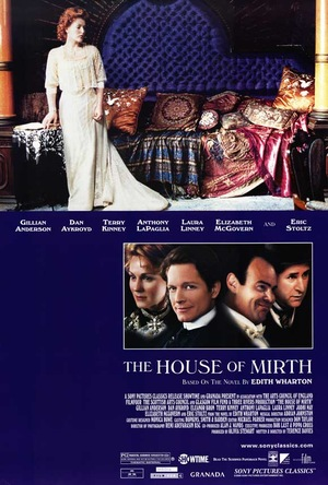 Фільм «Будинок радості» (2000)